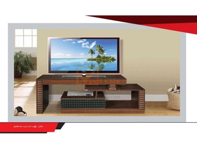 میز تلویزیون مدل چوب دار