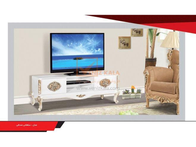 میز تلویزیون مدل سلطنتی صدفی