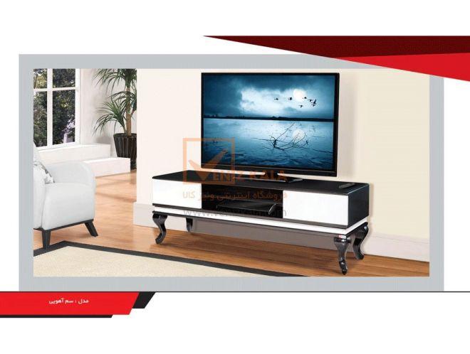 میز تلویزیون مدل سم آهویی
