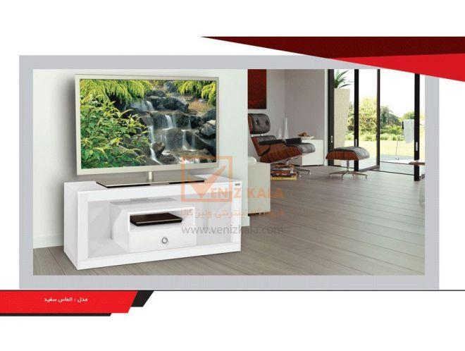 میز تلویزیون مدل الماس سفید