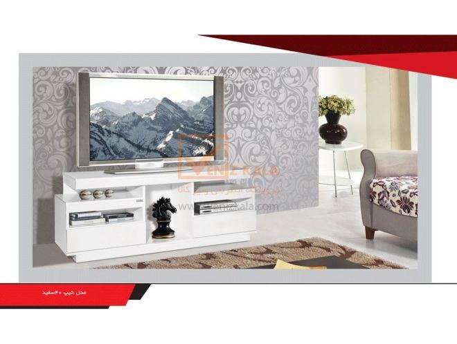 میز تلویزیون مدل تیپ 40 سفید