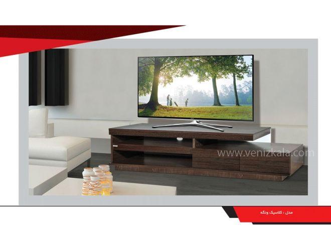 میز تلویزیون مدل کلاسیک ونگه