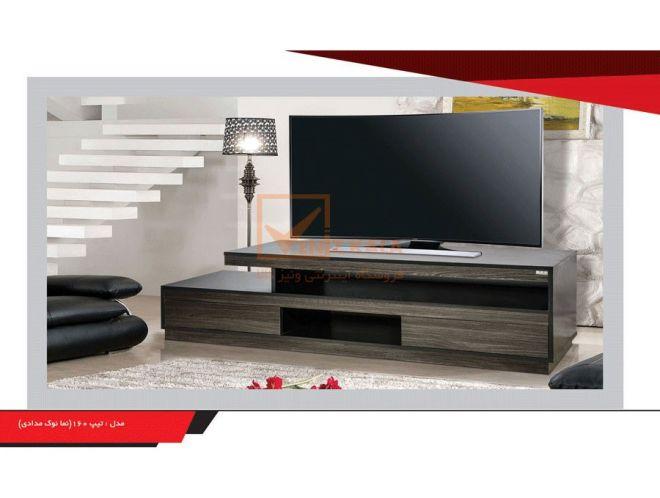 میز تلویزیون مدل تیپ 160