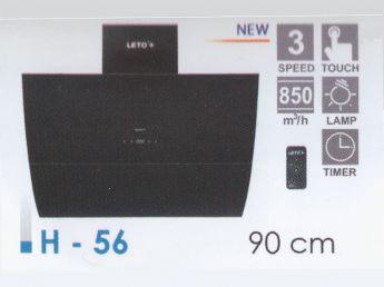هود لتو مدل h56